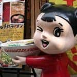 Noodle time in Tokyo
