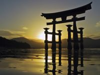 Japan honeymoon ideas